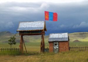 Mongolei111 aa K1jc